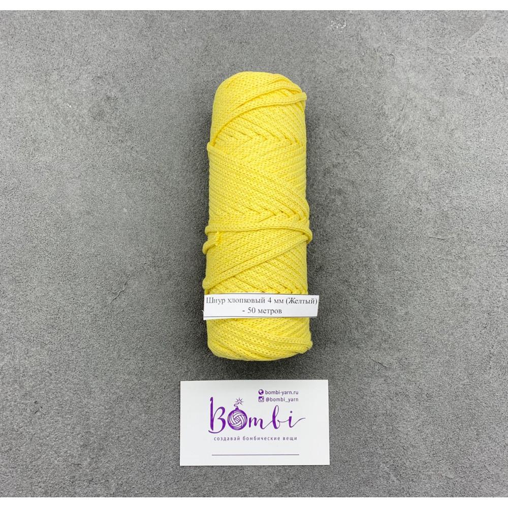 cotton cord-burgundy